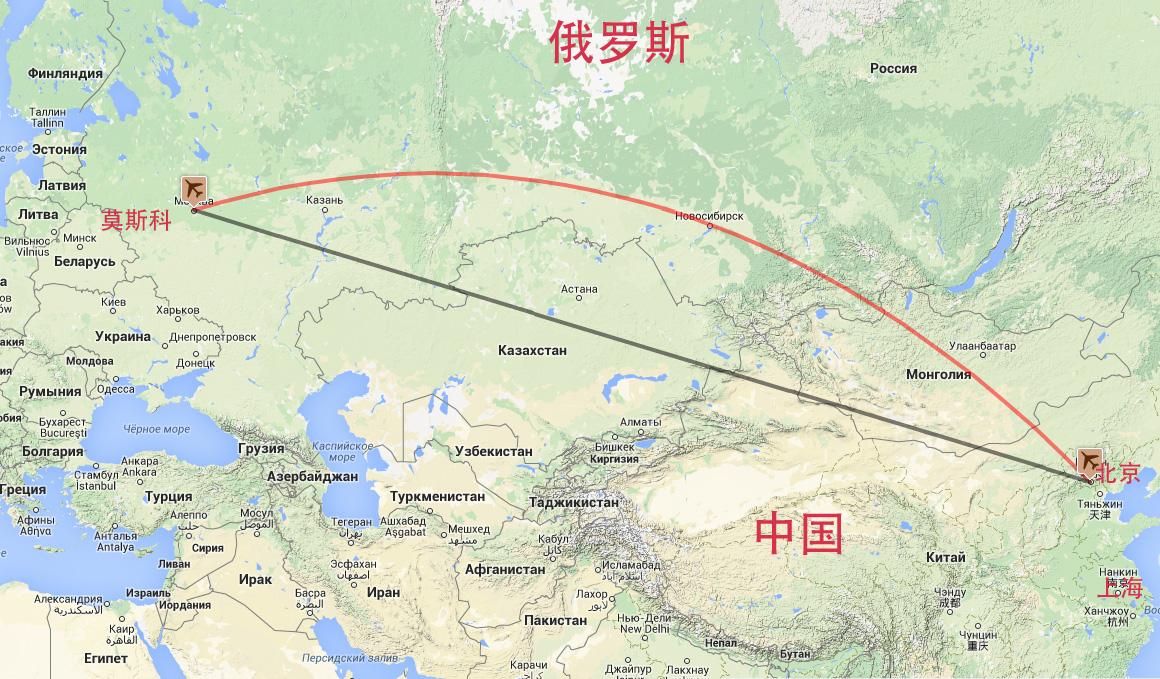 上海乘俄航或者东航飞机到达
